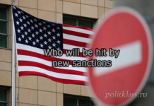 sanctions, sanctions against Russia, DASCA 2.0, against whom new sanctions, sanctions 2019, consequences of new sanctions for the Russian economy