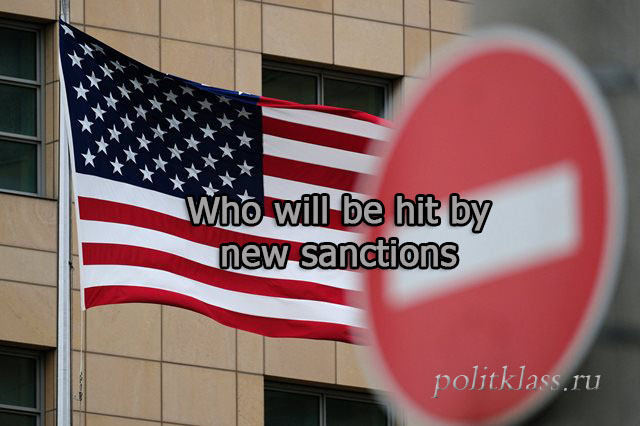 sanctions, sanctions against Russia, DASCA 2.0, against whom new sanctions, sanctions 2019, consequences of new sanctions for the Russian economy