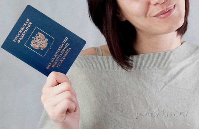 миграционное законодательство, патенты, трудовые мигранты, миграция, мигранты, вид на жительство, гражданство РФ, ДНР, ЛНР, срок пребывания иностранцев