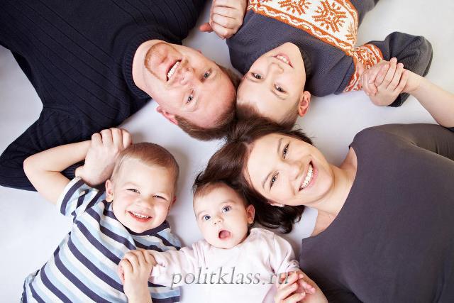 отцовский капитал, выплаты при рождении третьего ребенка, выплаты отцам, многодетные отцы