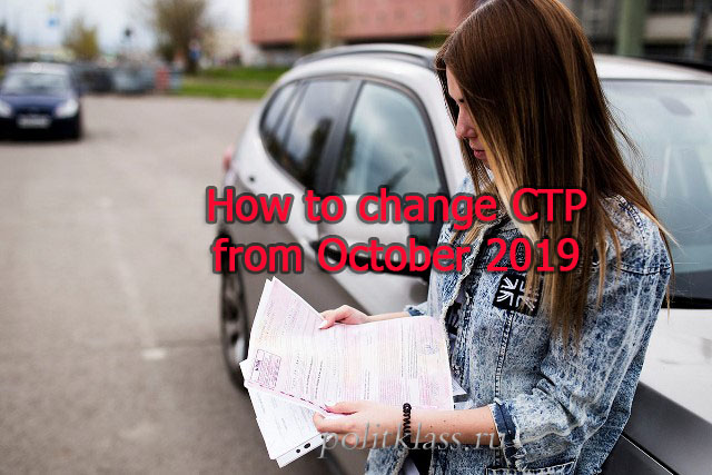 CTP, CTP 2019, how will CTP, what will happen to CTP, CTP Russia