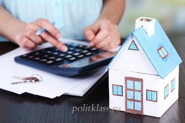 ипотека, можно ли купить квартиру без ипотеки, покупка квартиры без ипотеки 2019, ипотека в 2019 году, как накопить на квартиру, брать ли ипотеку, ипотека или аренда