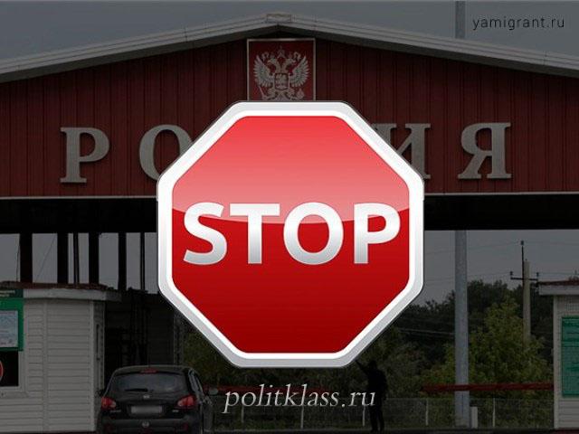выдворение, административное выдворение, как обжаловать выдворение, реадмиссия, миграционный юрист, что делать если выдворяют с россии, выдворение иностранца, оспорить решение о выдворении