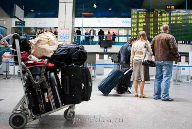 эмиграция из россии, куда эмигрировать если нет денег, эмиграция за рубеж, какие страны принимают эмигрантов без денег