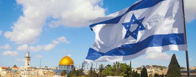 Israeli citizenship, moving to Israel, how to get Israeli citizenship, permanent residence Israel, Russian move to Israel