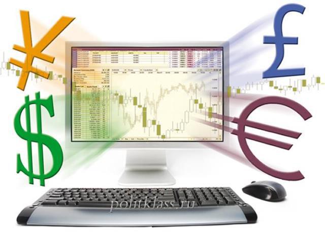 инвестиции, заработок на бирже, можно ли заработать на бирже, заработок на бирже, как заработать на бирже новичку