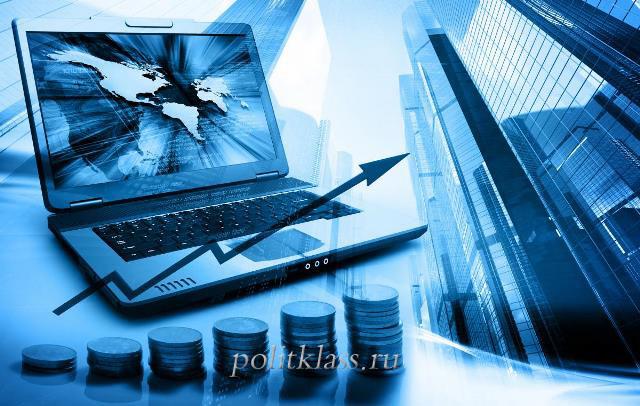 инвестиции, пассивный заработок, как организовать пассивный заработок, как заработать, заработать на инвестициях дома, заработать на инвестициях онлайн