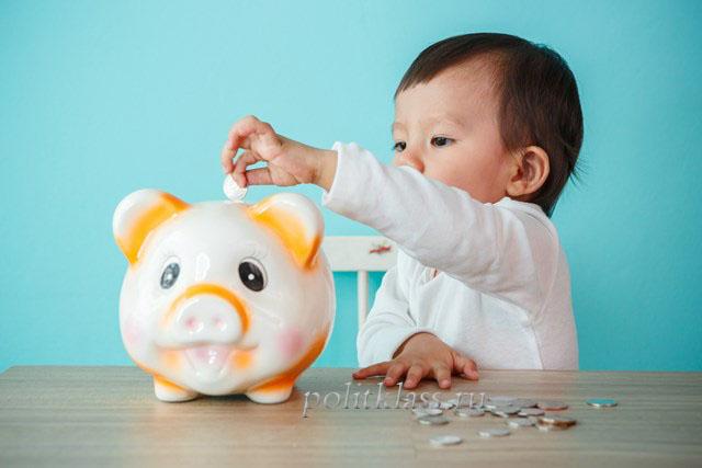 детские, выплаты на ребенка, выплаты на детей, ежемесячное пособие на ребенка, индексация пособий на детей, таблица с выплатами на детей, что изменится в 2020 году, детские пособия 2020 год, размер детских пособий